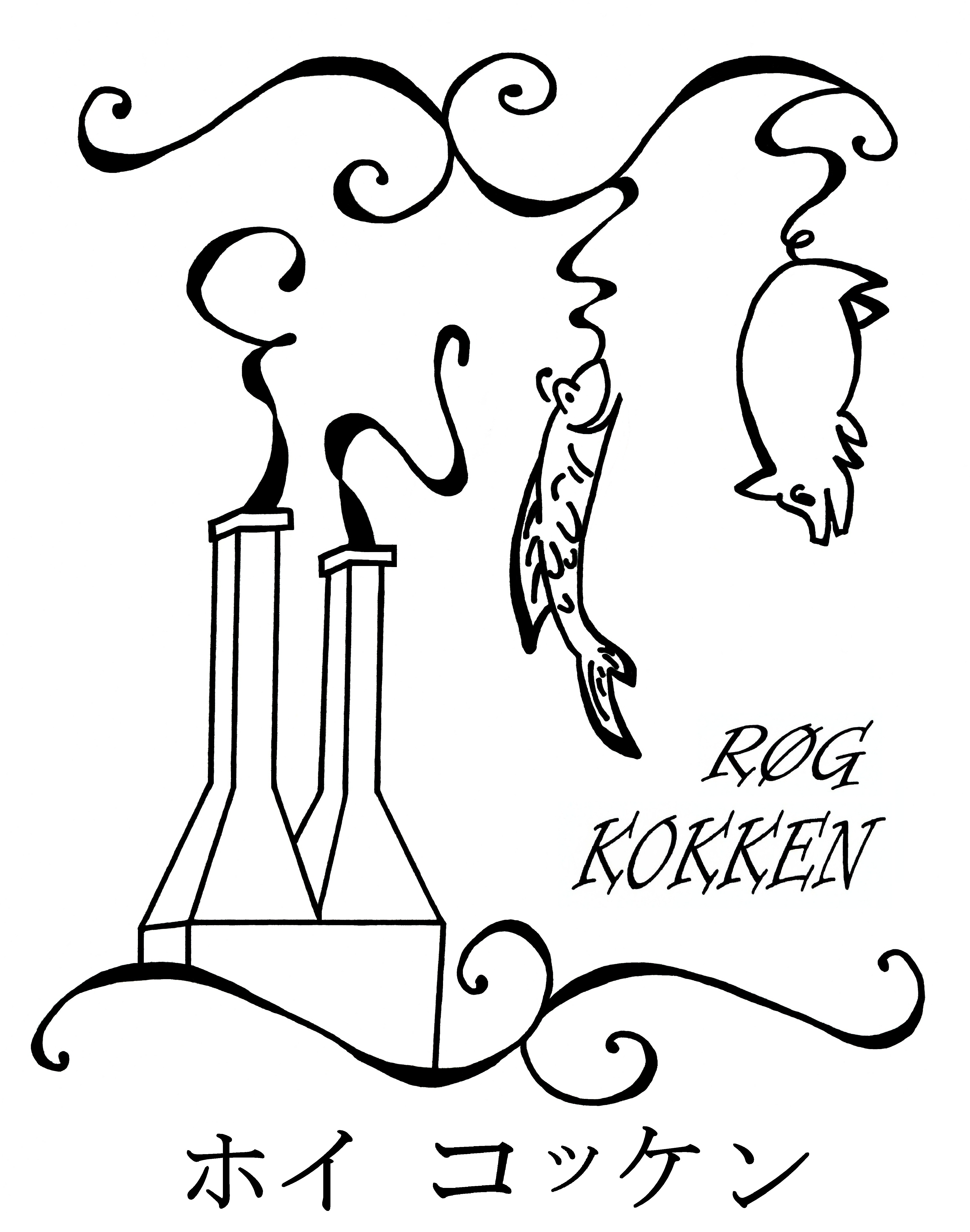 hoikokken(ホイコッケン)