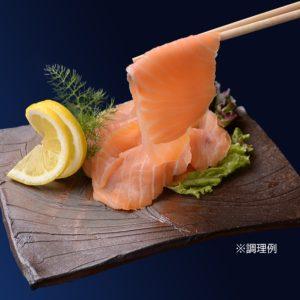 001salmon_01_slice