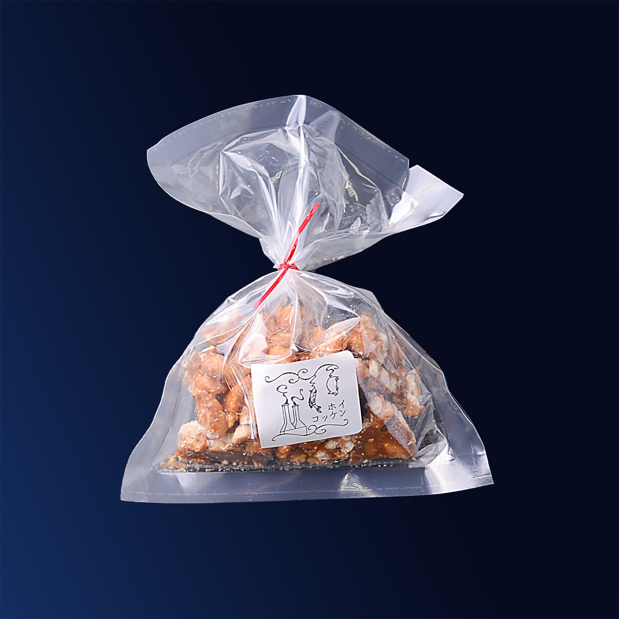 燻製キャラメルナッツ