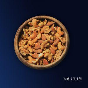 003_nuts_06_mix500